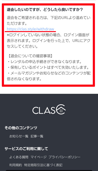 CLAS-cancelled-4